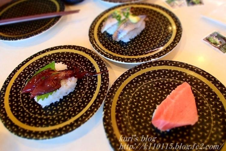 2017ランチはま寿司 (4)