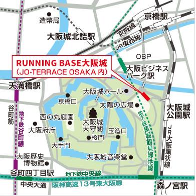 ランニングベース大阪
