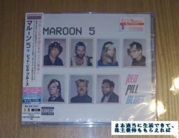 ビックカメラ 優待券 CD Maroon5 1712 201708