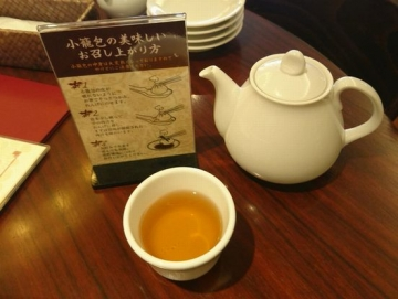 クリエイトレストランツ 南翔饅頭店 担々麺セット05 201709