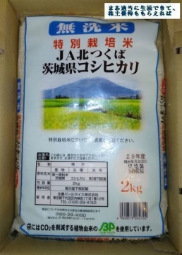 エコス 米 2kg 01 201708