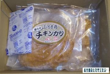 かんなん丸 三河赤鶏柔らかチキンカツ01 201706
