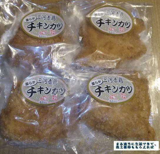 kannanmaru_chiken-katsu-02_201706.jpg