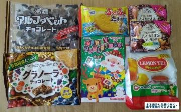 名糖産業 優待内容01 201709