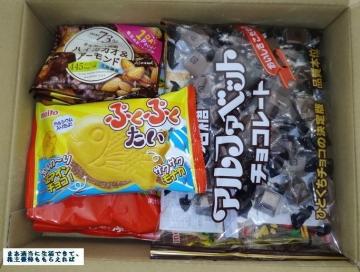 名糖産業 優待内容02 201709