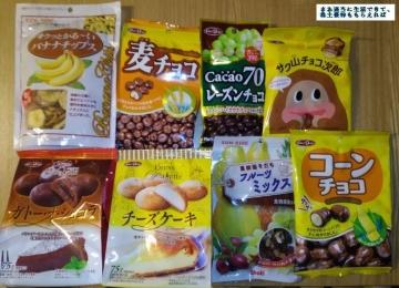 正栄食品 優待内容02 201710