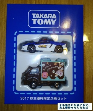 タカラトミー コンテンツラッピングトミカ01 201703
