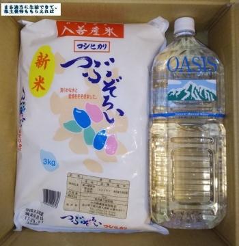 田中精密工業 入善産米つぶぞろい01 201703