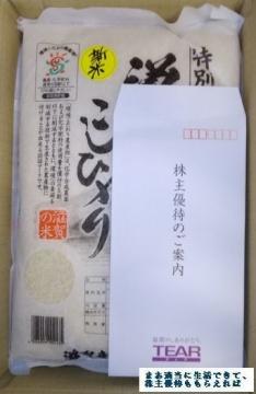 ティア 滋賀産こしひかり 3kg 02 201709