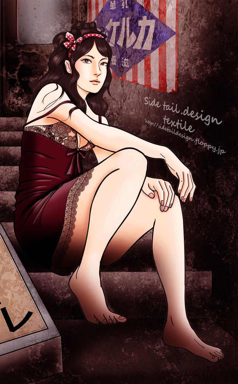昭和のエロ女
