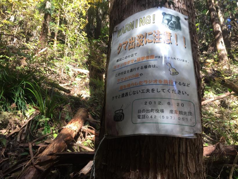 麻生山周回24
