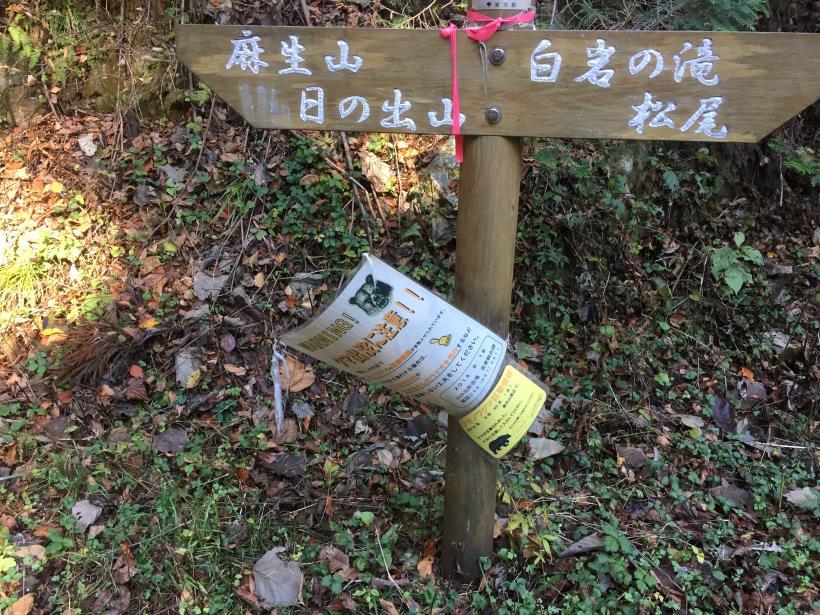 麻生山周回53