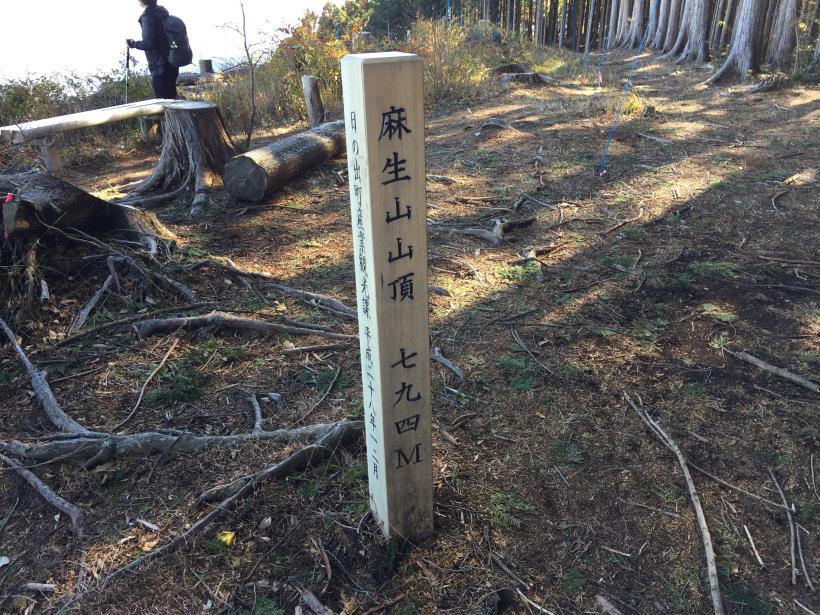麻生山周回118