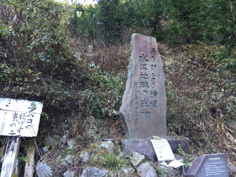 麻生山周回158