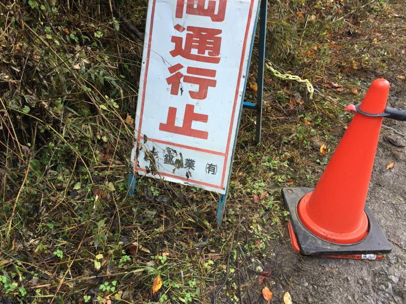 麻生山周回184