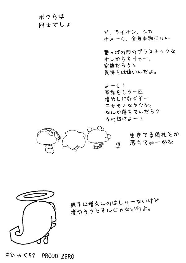 KAGECHIYO_152_after