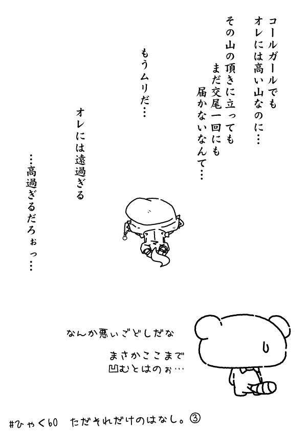 KAGECHIYO_160_after