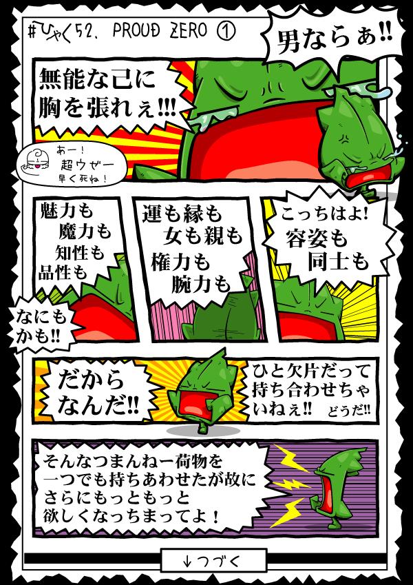 KAGECHIYO_152_blog01
