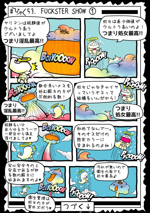 KAGECHIYO_153_blog