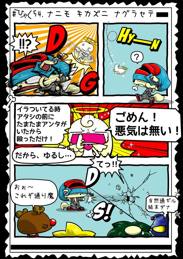 KAGECHIYO_154_blog