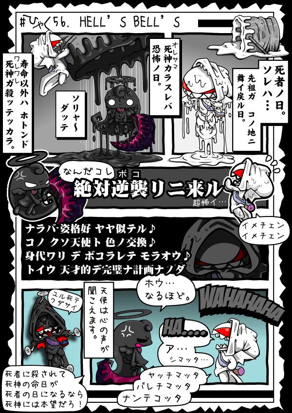 KAGECHIYO_156_blog