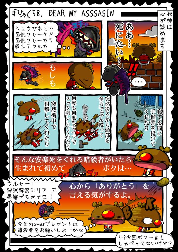 KAGECHIYO_158_blog