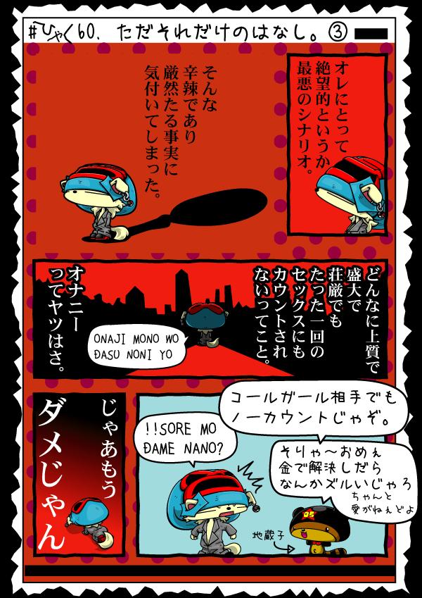 KAGECHIYO_160_blog