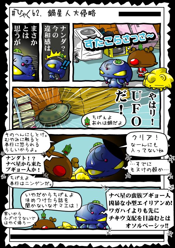 KAGECHIYO_162_blog