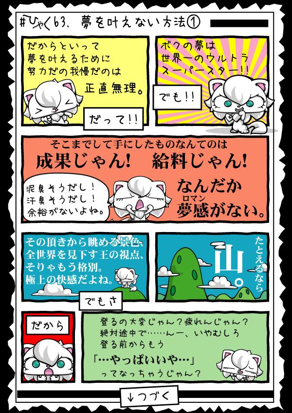 KAGECHIYO_163_blog01
