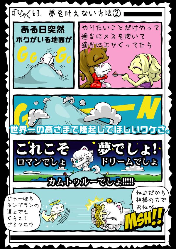 KAGECHIYO_163_blog02