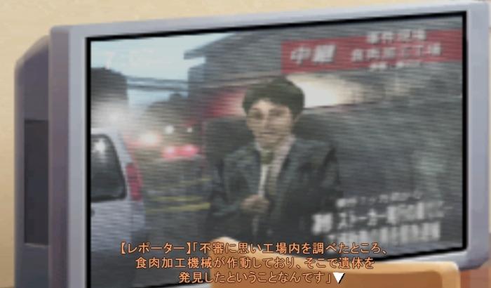 Baidu IME_2017-11-26_18-45-22