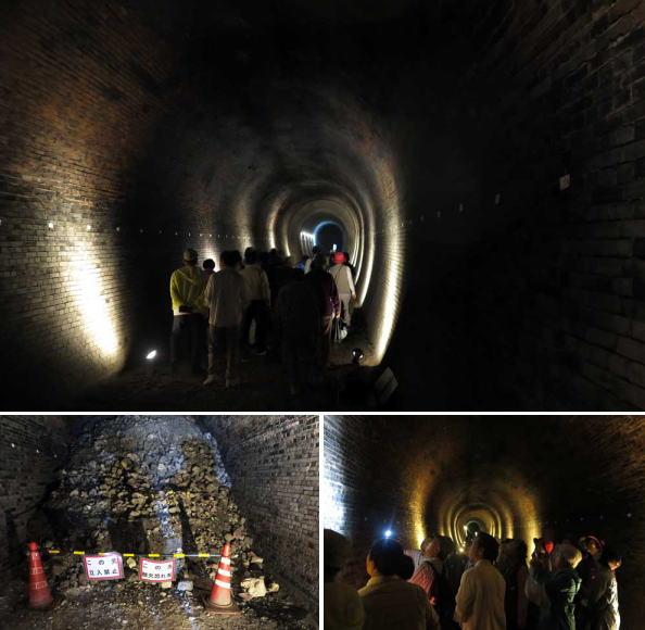 170928旧トンネル