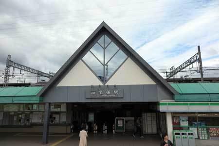 171004名張駅東口