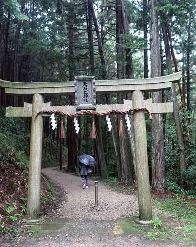 141020天石立神社