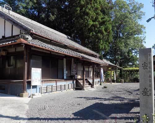 171110安産寺