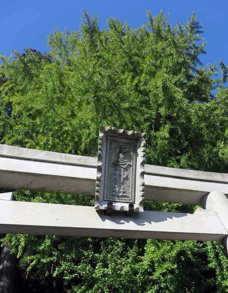 171110白鳥神社