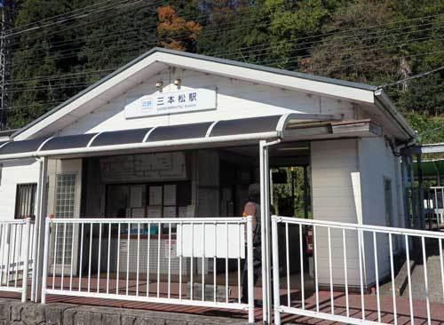 171110三本松駅