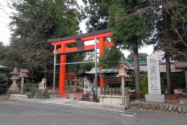 171201御霊神社