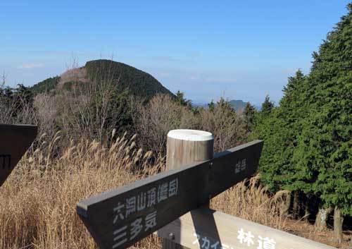 171127雄岳へ