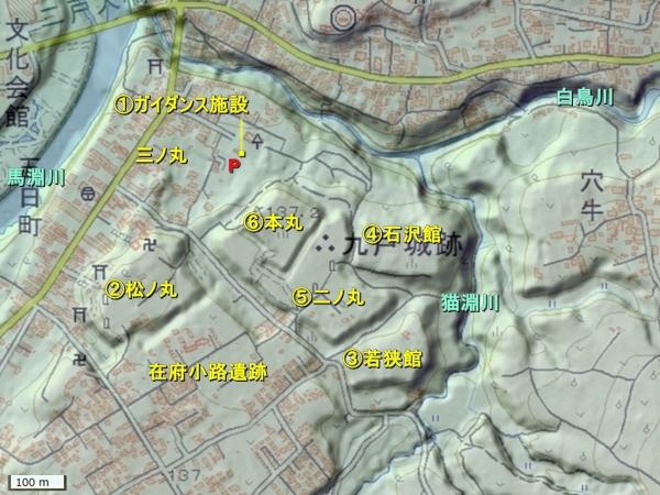 九戸城地形図