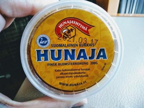 フィンランド製クリームハチミツ1