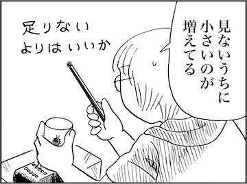 kfc01008-7