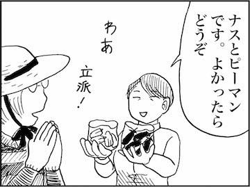 kfc01010-2