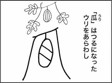 kfc01019-3
