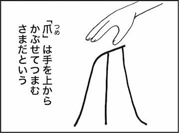 kfc01019-4