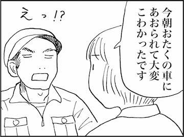 kfc01025-6