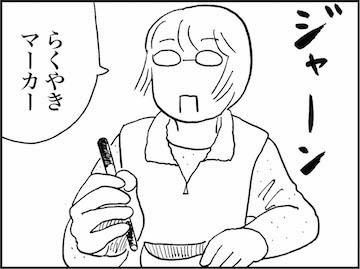 kfc01048-4