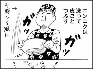 kfc01051-6