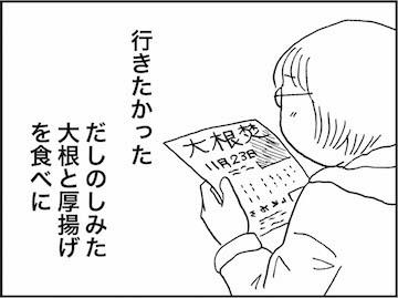 kfc01070-2