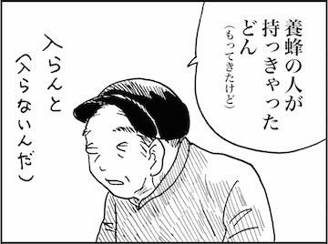 kfc01072-3